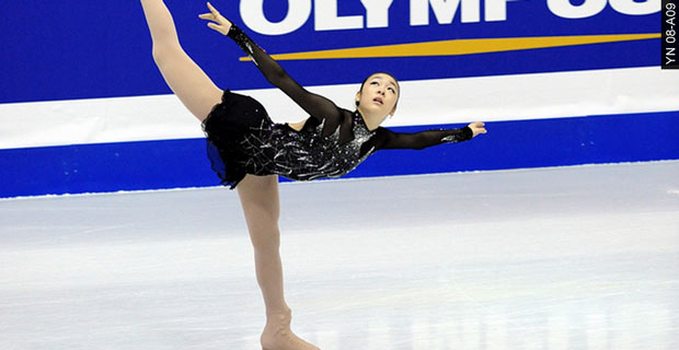 Ask a Physicist: Figure Skating<br> Why do figure skaters spin faster with their arms held close to their body? Hint: It's not air resistance